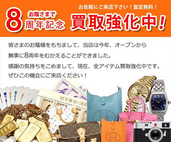 coupon_wasada
